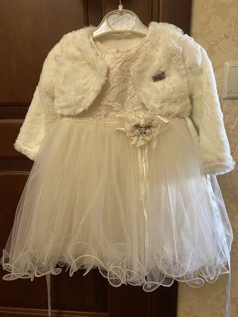 Продам нарядное платье + шубка