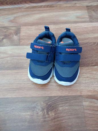 Взуття дитяче 22 р