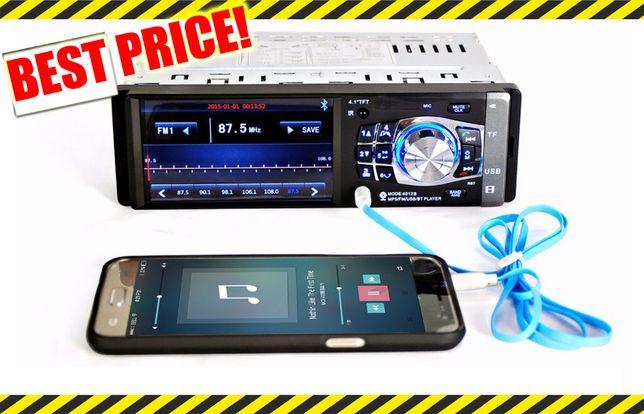 Автомагнитола Pioneer 4012B/4011/4012/4016 /Экран 4.1/AUX/FM/Запорожье