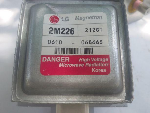 Магнетрон LG 2M226-212GT рабочий