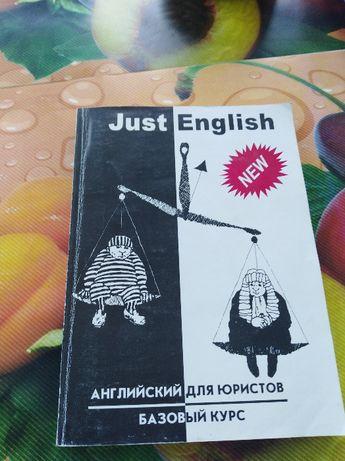 Книга Английский для юристов. Базовый курс.