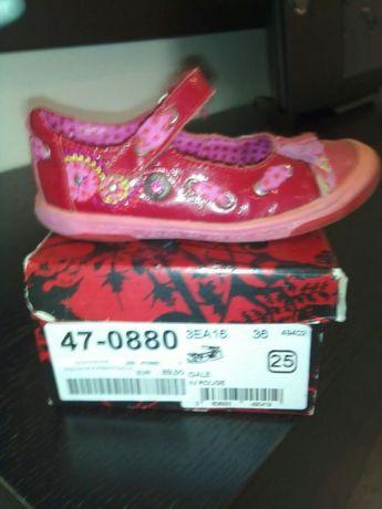 Sapatos Catimini