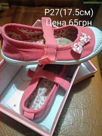Продам пакет детской обуви недорого