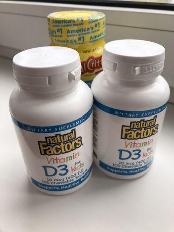 Витамин Д3 с ксилитом Vitamin D3 10 mcg (400 IU), 100 Chewabl