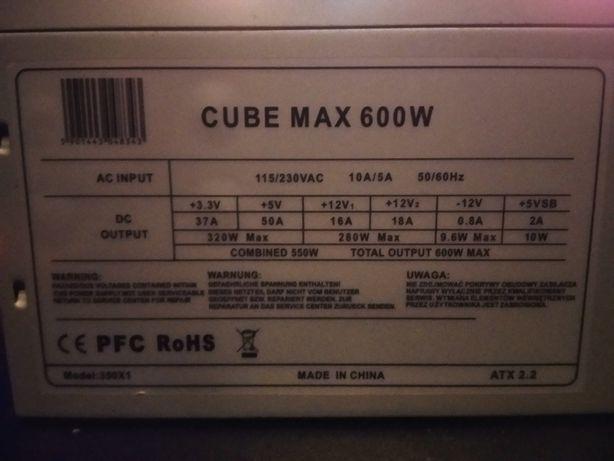 Zasilacz cube max 600w