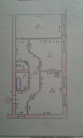Продам квартиру пос. Южная, Рубежное