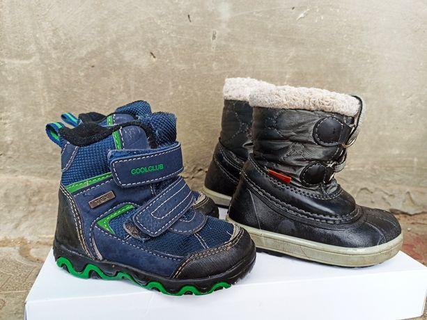 Сапоги ботинки зимние демисезонные Demar cool club демар демары