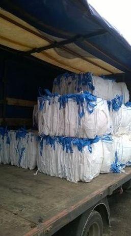 Big Bag wentyl 90x90x170 cm marchew/ziemniaki/kapusta i inne !