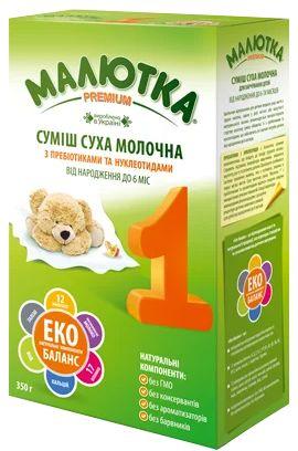Смесь сухая молочная Малютка премиум, 350 г, детское питание
