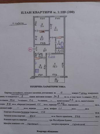 Продається трьох-кімнатна квартира у м. Хирів