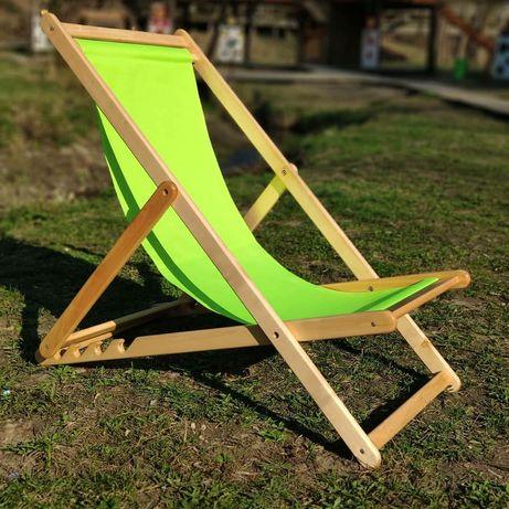 Кресло раскладеое шезлонг