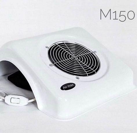 Настольная вытяжка для маникюраAir max N1 (M150)