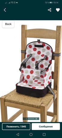 Переносный стульчик для путешествий