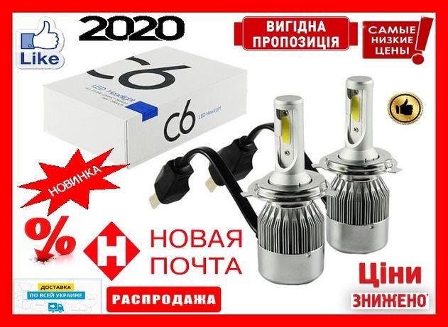 Комплект LED ламп C6 HeadLight H4 12v