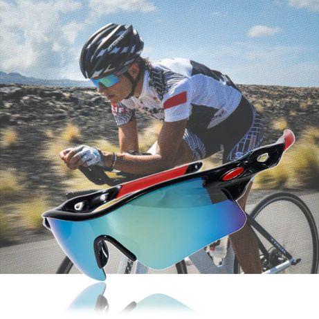 Okulary rowerowe przeciwsłoneczne