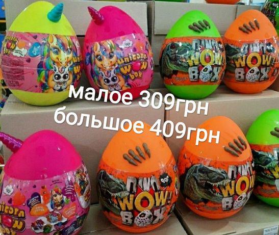 Сюрприз яйцо, єдиноріг, динозавр, яйце сюрприз, большое яйцо