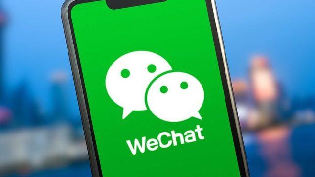 Активация аккаунта WeChat