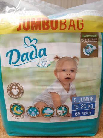 Підгузники DADA Extra soft 5
