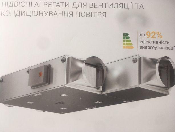 Монтаж вентиляции, приточно-вытяжная установка