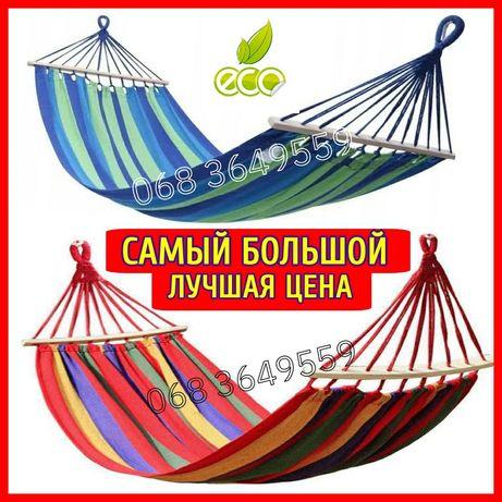 Тканевый гамак с планкой, подвесной гамак разноцветный с перекладиной