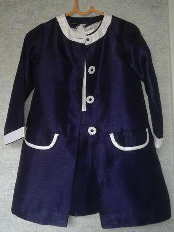 Sukienka+żakiet galowy r.110