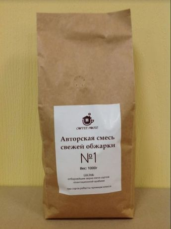 Идеальная текстура! Наша фирменная смесь кофе в зернах 80/20! кава