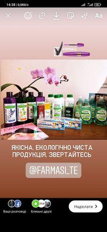 Косметика,миючі засоби