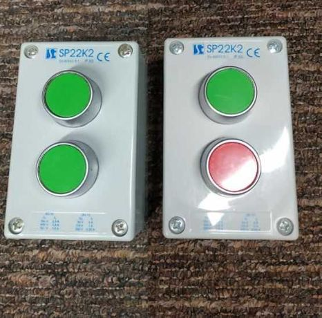 Spamel kaseta sterownicza z 2 przyciskami SP22 K2