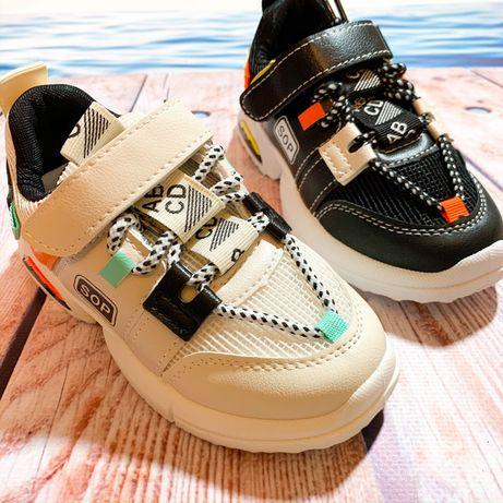 СКИДКА! Детские стильные летние текстильные кроссовки 25-30 размер