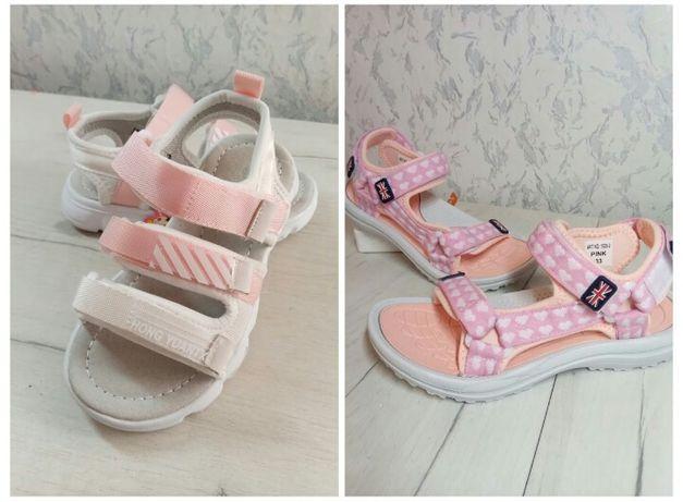 Босоножки для девочек детская обувь взуття дитяче кросівки босоніжки