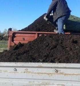Чернозем коровий перегной навоз сыпец земля торф вмешках и насыпью