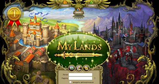 Продам аккаунт в My Lands