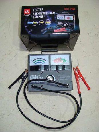 Тестер аккумуляторных батарей 500Amp (нагрузочная вилка) (пр-во ДК)