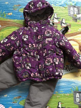 Комбез joiks, куртка, штаны, термокомбез, куртка зимняя