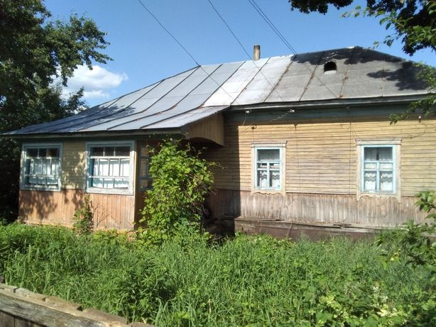 Продам будинок із землею