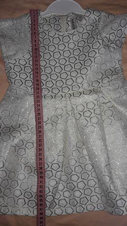 Нарядное платье на 1,5-2,5 года
