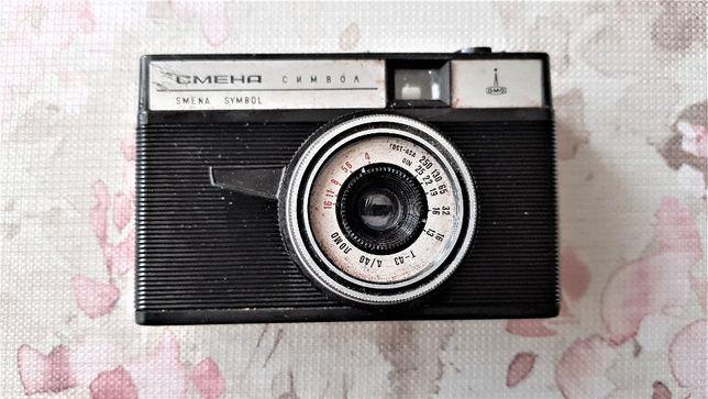Aparat fotograficzny SMIENA