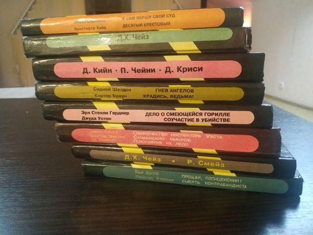 Серия книг - Зарубежный детектив