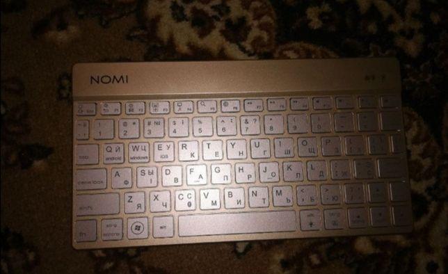 Клавиатура блютузная