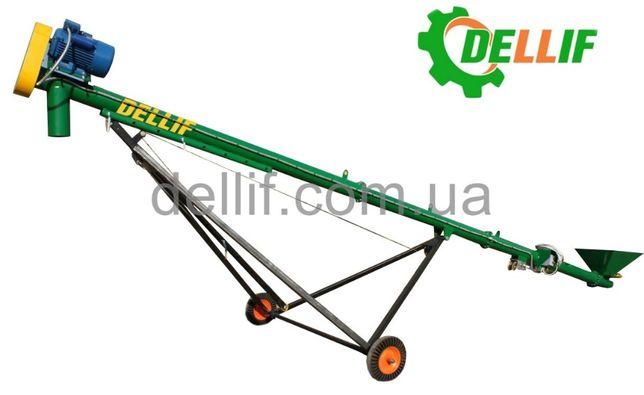Транспортер зерна (шнековый погрузчик,шнек) - Диаметр 219, 8 м, 380 В
