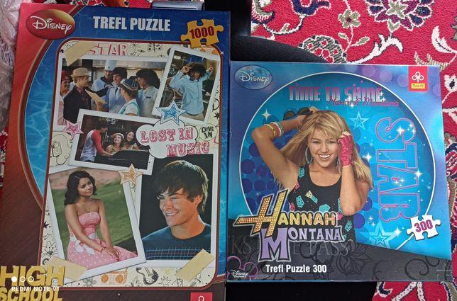 Puzzle trefl 1000 + 300