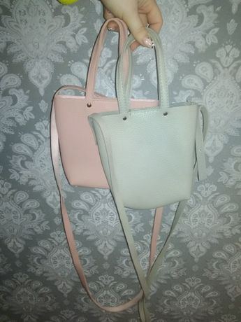 Mała torebka dla dziewczynki lub na spacer różowa szara