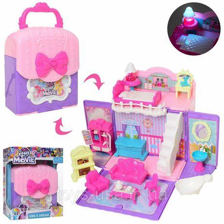 Домик- сумочка для пони и кукол Лол