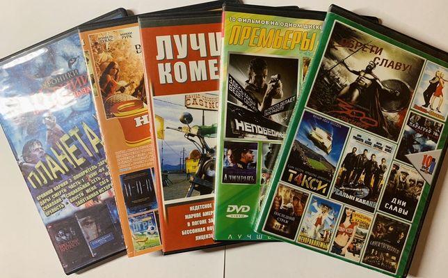 DVD диски фильмы мультфильмы