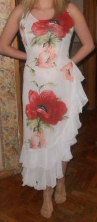 Очень нарядное платье.