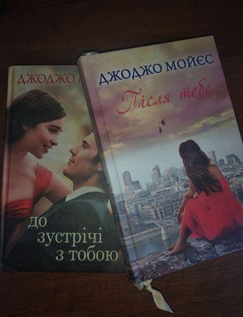 Книжки , 2 части