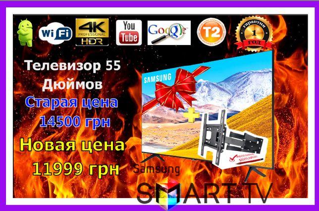 Телевизор.SAMSUNG.Smart tv/T2.USB/4K.55 дюймов.LED Телевізор 55 дюймів