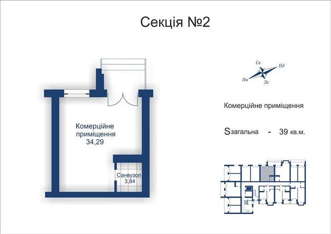 Продаж КОМЕРЦІЇ  в новобудові ШЕВЧЕНКА 307 (Рясне1)