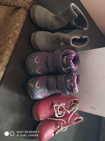 Осіннє взуття на дівчинку