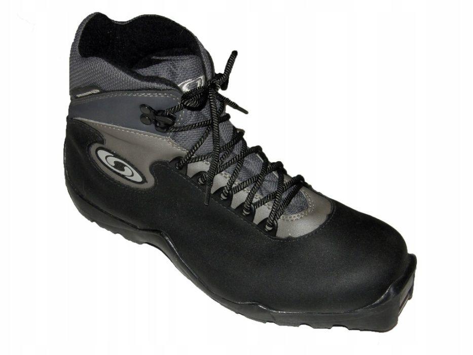 buty do nart biegowych SALOMON Vitane rozm.39 lombard madej sc